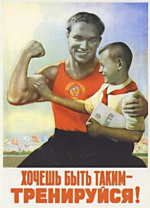 reklama-sovetskaya-pozitivnaya-kartinki-smeshnye-kartinki-fotoprikoly_257399442