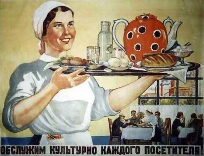 reklama-sovetskaya-pozitivnaya-kartinki-smeshnye-kartinki-fotoprikoly_282082387