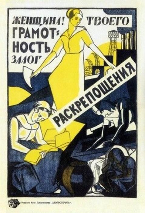 reklama-sovetskaya-pozitivnaya-kartinki-smeshnye-kartinki-fotoprikoly_2831813016
