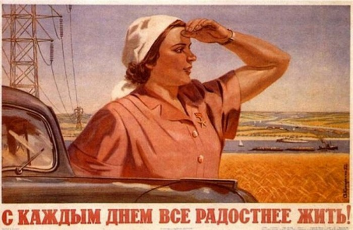 reklama-sovetskaya-pozitivnaya-kartinki-smeshnye-kartinki-fotoprikoly_315892712