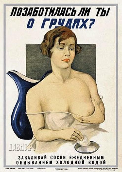 reklama-sovetskaya-pozitivnaya-kartinki-smeshnye-kartinki-fotoprikoly_3580919940