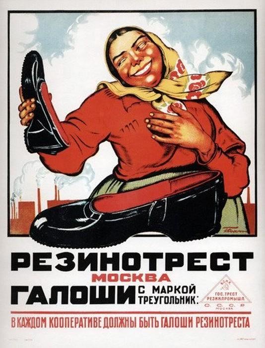 reklama-sovetskaya-pozitivnaya-kartinki-smeshnye-kartinki-fotoprikoly_479179049