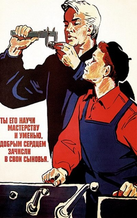 reklama-sovetskaya-pozitivnaya-kartinki-smeshnye-kartinki-fotoprikoly_6161532016