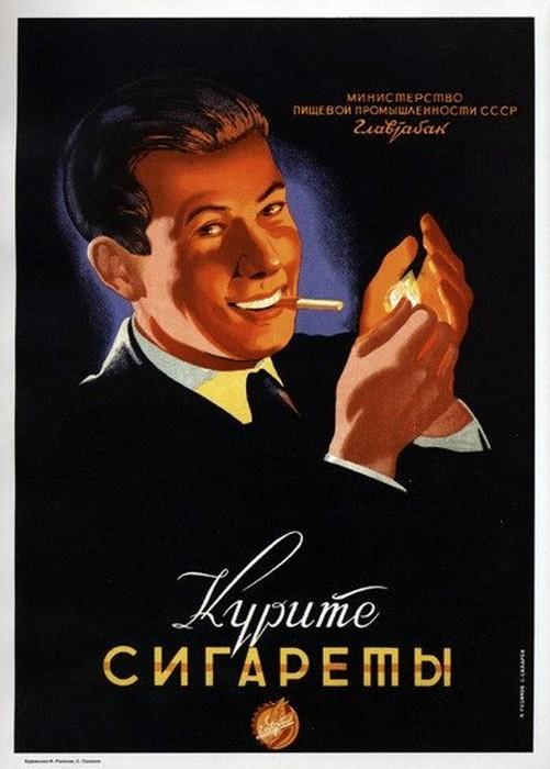 reklama-sovetskaya-pozitivnaya-kartinki-smeshnye-kartinki-fotoprikoly_699617516