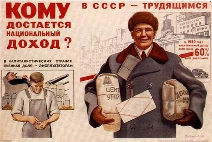 reklama-sovetskaya-pozitivnaya-kartinki-smeshnye-kartinki-fotoprikoly_717798846