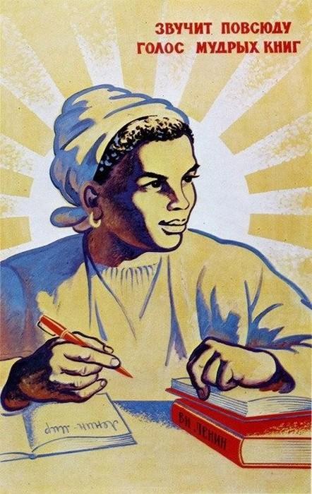 reklama-sovetskaya-pozitivnaya-kartinki-smeshnye-kartinki-fotoprikoly_8717938583