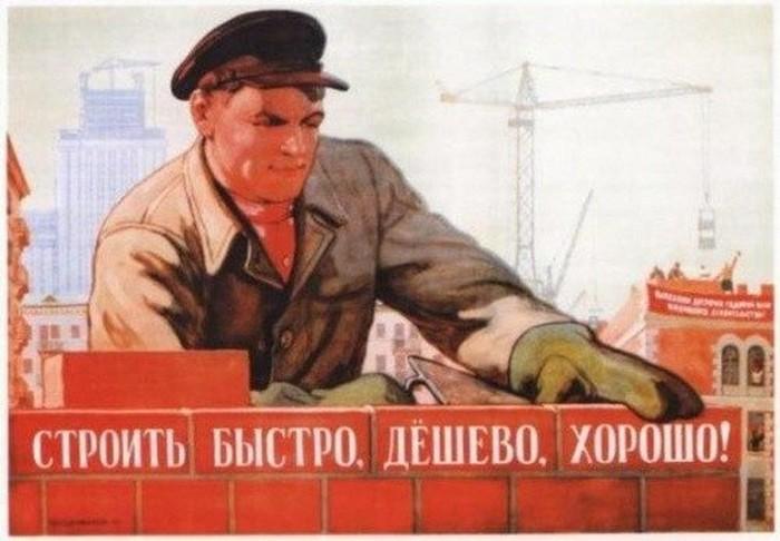 reklama-sovetskaya-pozitivnaya-kartinki-smeshnye-kartinki-fotoprikoly_944772812
