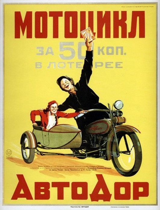 reklama-sovetskaya-pozitivnaya-kartinki-smeshnye-kartinki-fotoprikoly_9496907123