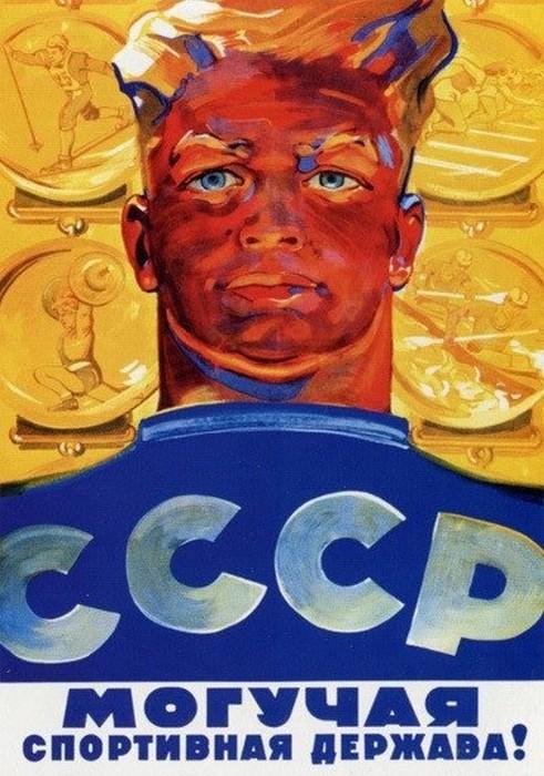 reklama-sovetskaya-pozitivnaya-kartinki-smeshnye-kartinki-fotoprikoly_9580301693