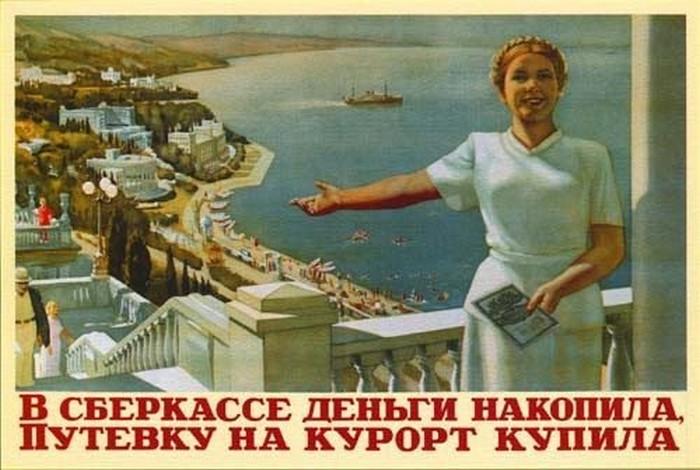 reklama-sovetskaya-pozitivnaya-kartinki-smeshnye-kartinki-fotoprikoly_959646158