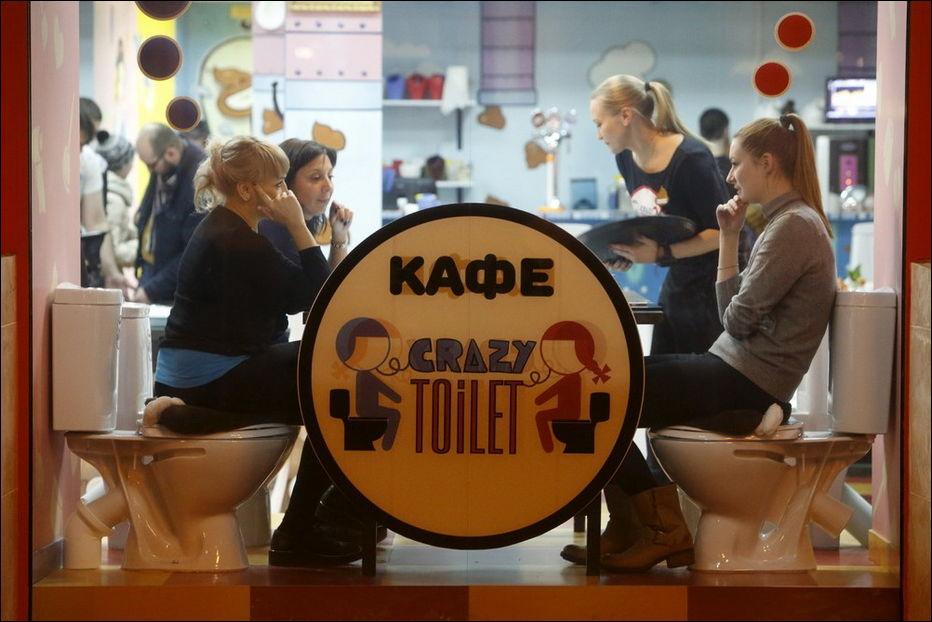 kafe-tualetnoe-otkrylos-eto-interesno-poznavatelno-kartinki_5521854543