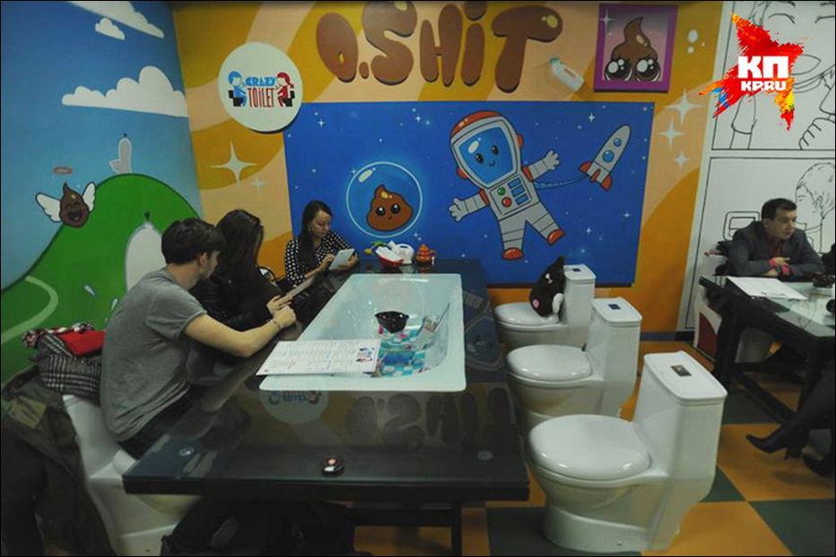 kafe-tualetnoe-otkrylos-eto-interesno-poznavatelno-kartinki_6021661284