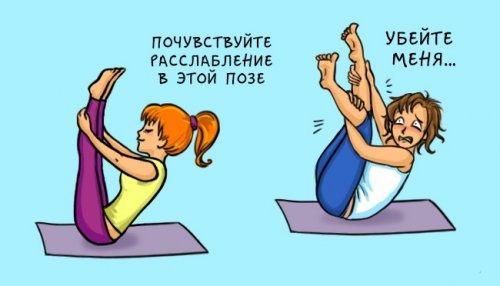 1449061052_novichki-v-sportzale-1