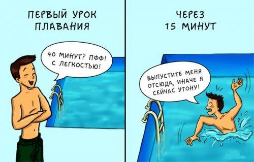 1449061060_novichki-v-sportzale-5