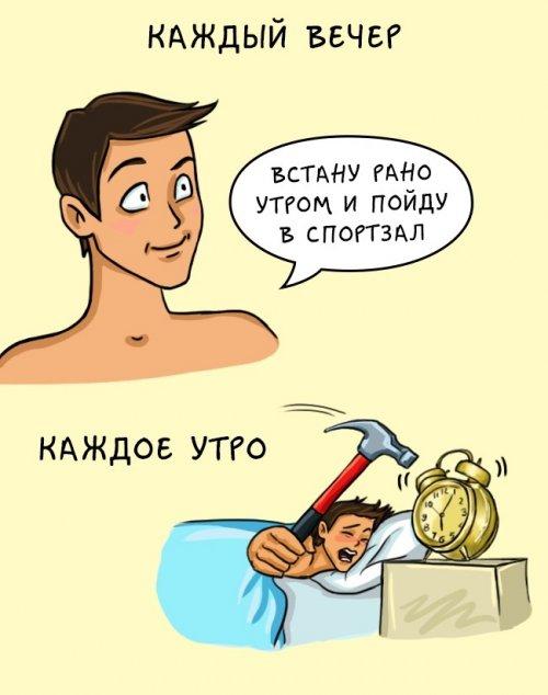 1449061066_novichki-v-sportzale-3