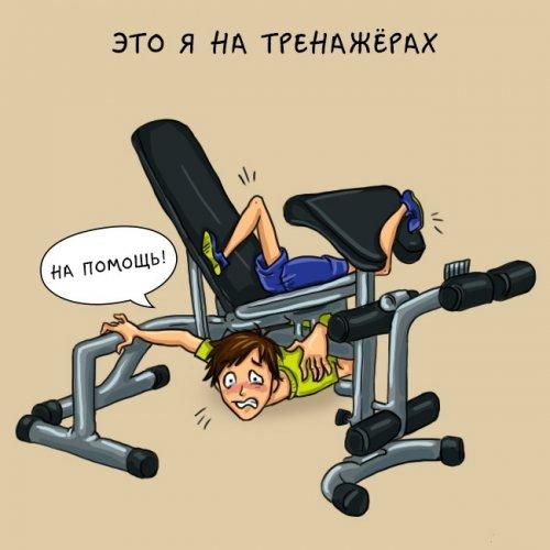 1449061070_novichki-v-sportzale-2