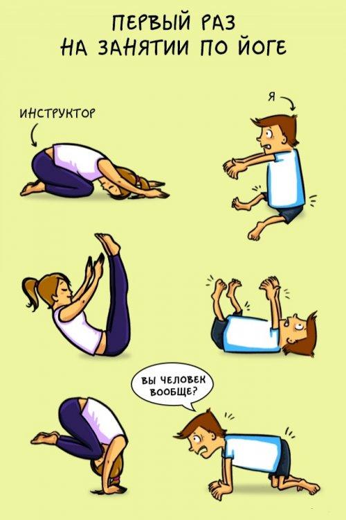 1449061083_novichki-v-sportzale-4