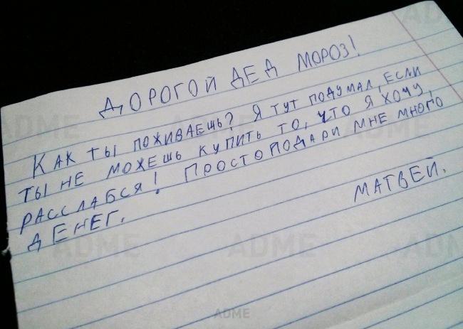 poslushnyh-detey-samyh-kartinki-smeshnye-kartinki-fotoprikoly_623595941