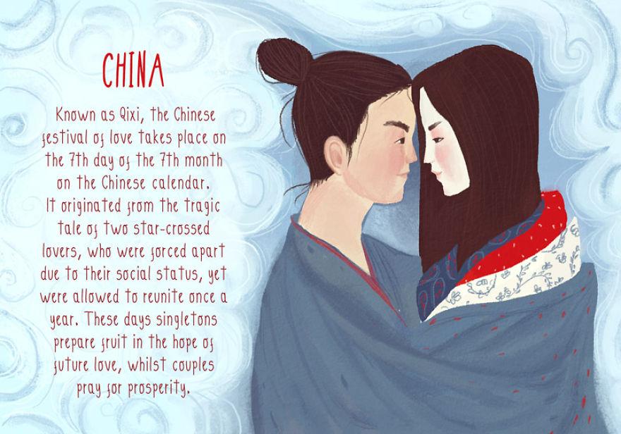 China__880