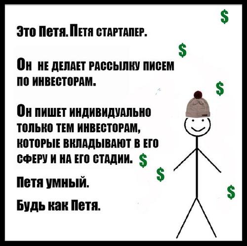 img_2016-01-23_140055.jpg.500x497_q95