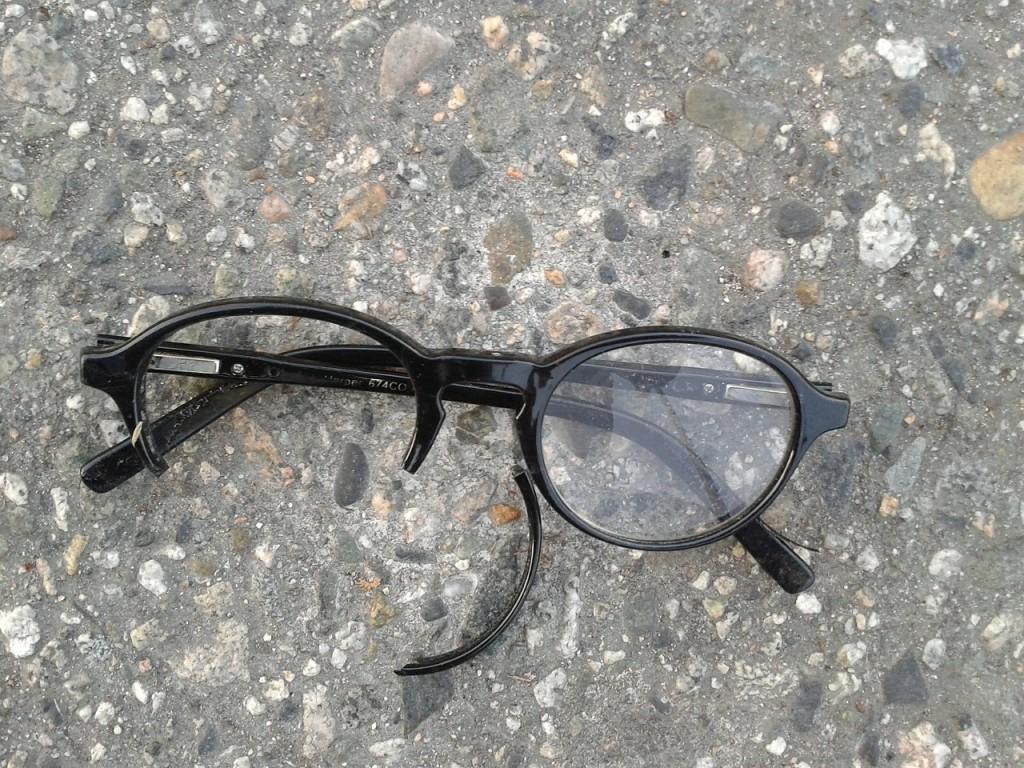 eyeglasses-366446_1280