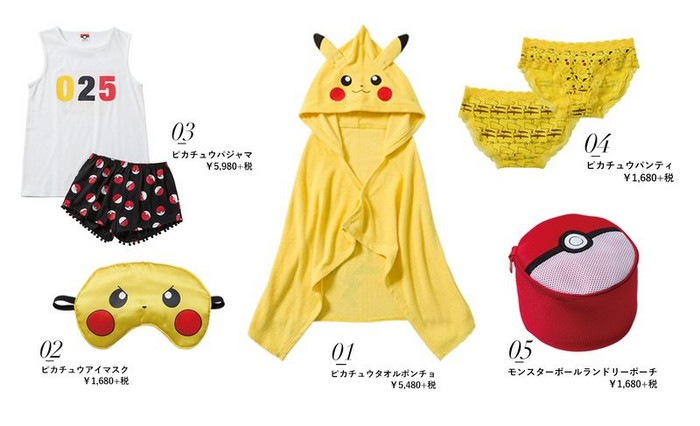 pokemon-lingerie-novate-9