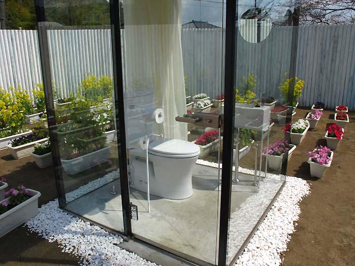 yaponii-tualet-obschestvennyy-kartinki-smeshnye-kartinki-fotoprikoly_129652423