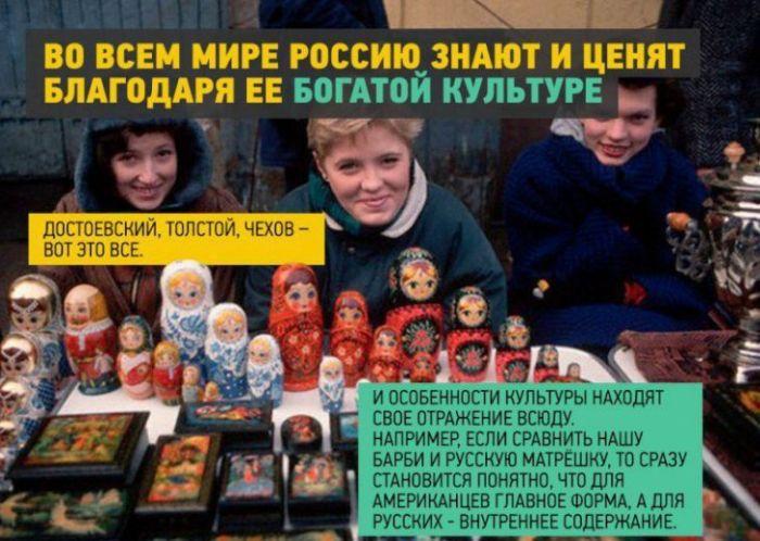 amerikancem-podmechennye-russkih-kartinki-smeshnye-kartinki-fotoprikoly_17228910088