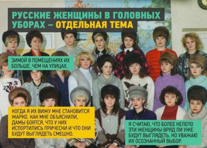 amerikancem-podmechennye-russkih-kartinki-smeshnye-kartinki-fotoprikoly_5196610032