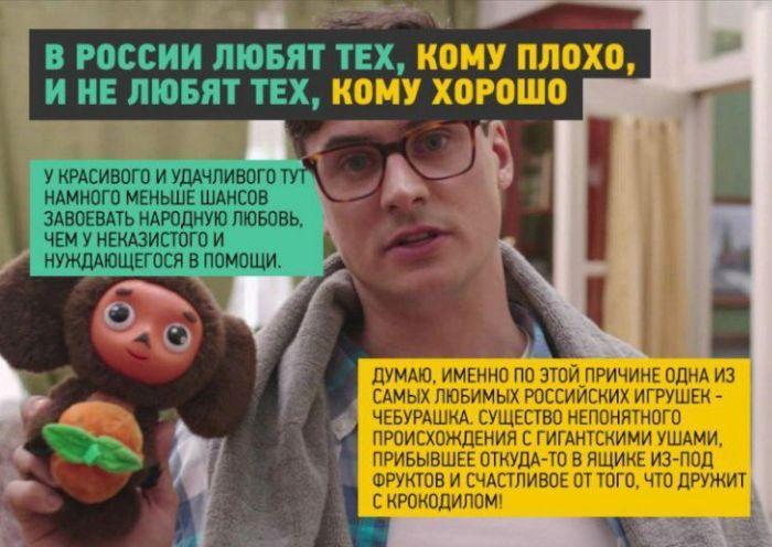 amerikancem-podmechennye-russkih-kartinki-smeshnye-kartinki-fotoprikoly_5296417983