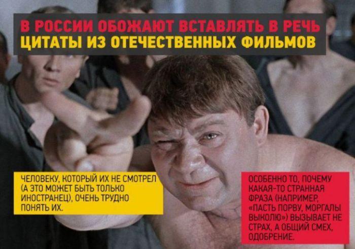 amerikancem-podmechennye-russkih-kartinki-smeshnye-kartinki-fotoprikoly_599654795