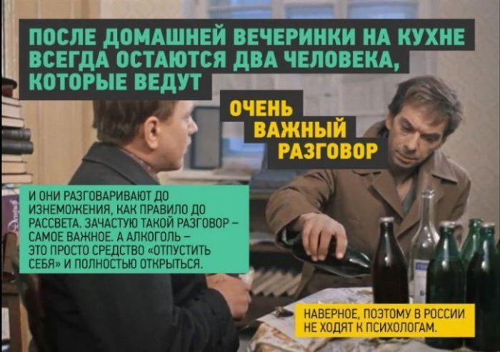 amerikancem-podmechennye-russkih-kartinki-smeshnye-kartinki-fotoprikoly_652288718