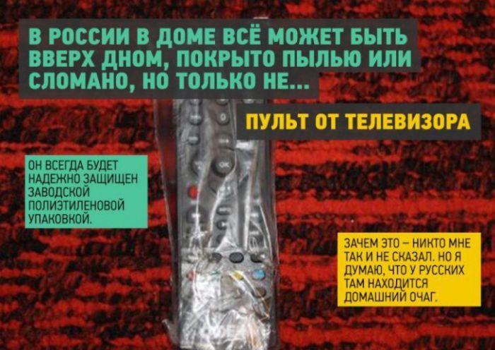 amerikancem-podmechennye-russkih-kartinki-smeshnye-kartinki-fotoprikoly_7188892950