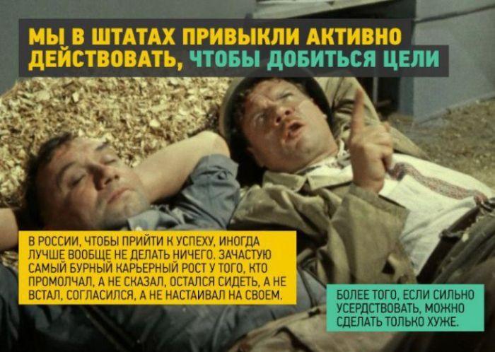 amerikancem-podmechennye-russkih-kartinki-smeshnye-kartinki-fotoprikoly_8324143239