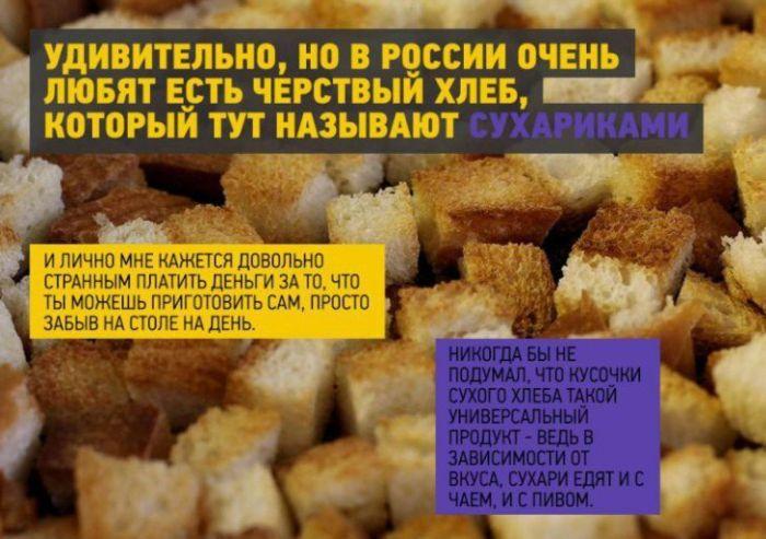 amerikancem-podmechennye-russkih-kartinki-smeshnye-kartinki-fotoprikoly_9251145850