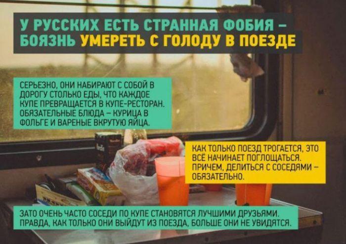 amerikancem-podmechennye-russkih-kartinki-smeshnye-kartinki-fotoprikoly_9665491538