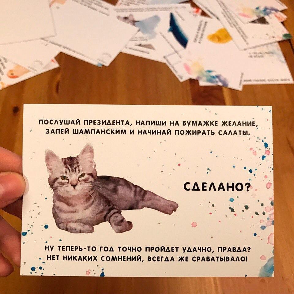 otkrytki-novogodnie-cinichnye-kartinki-smeshnye-kartinki-fotoprikoly_5816988392