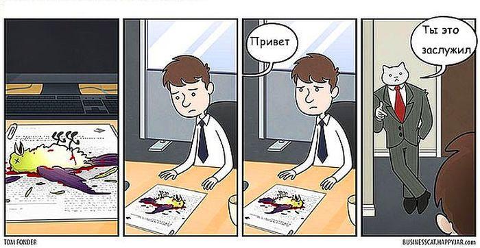 komikse-zabavnom-kotom-komiksy-kartinki-komiksy_5289203321