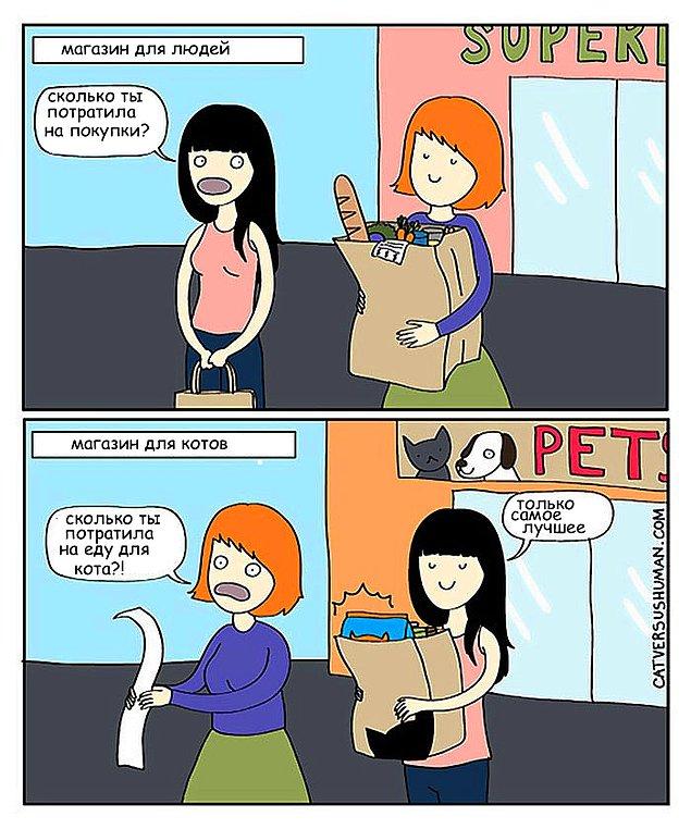 komikse-zabavnom-kotom-komiksy-kartinki-komiksy_7098506595