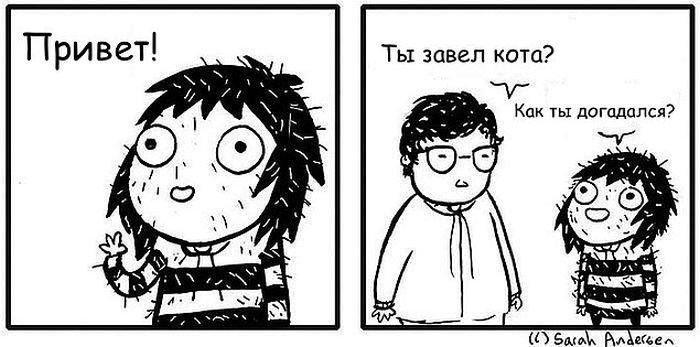 komikse-zabavnom-kotom-komiksy-kartinki-komiksy_9793724343